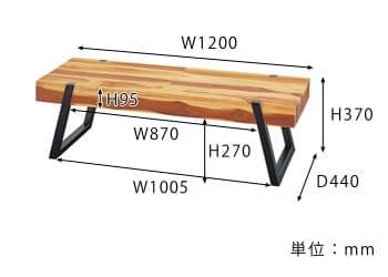 ナチュラルセンターテーブル サイズ