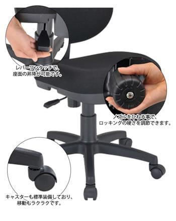 new amuse chair