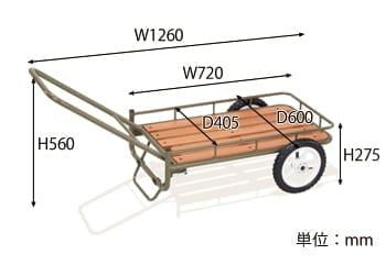 荷車 サイズ
