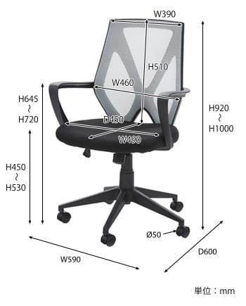 オフィスチェアAZ10 サイズ