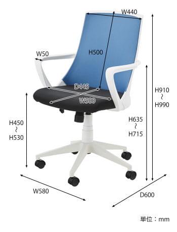 オフィスチェアAZ11