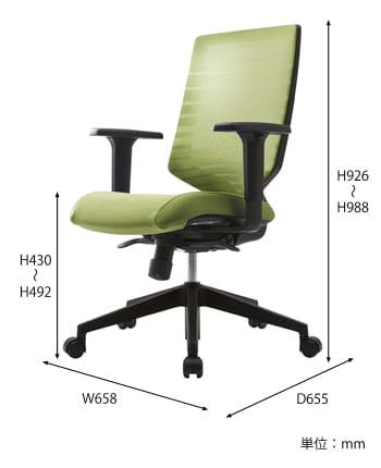 オフィスチェアT30 サイズ