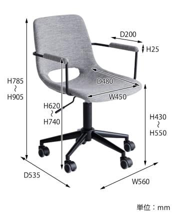 オフィスチェア サイズ