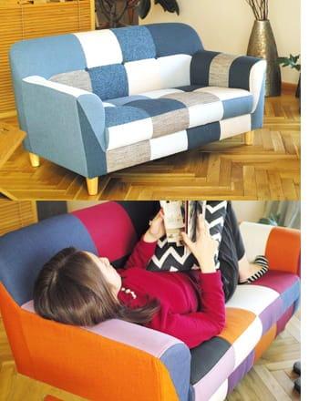 patchwork sofa pixel