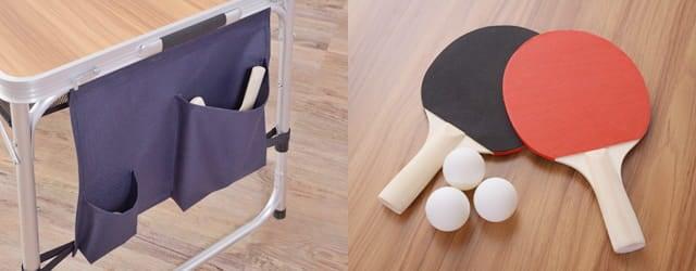 卓球テーブル