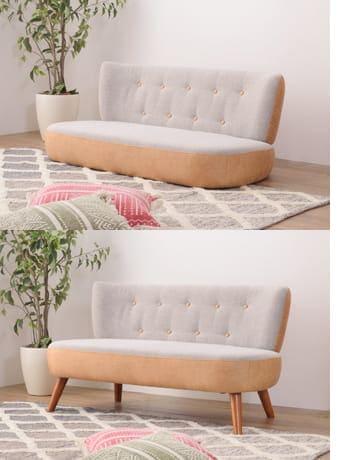 piti 2seat sofa