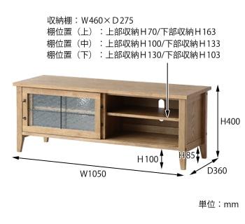 ラシックTVボード サイズ