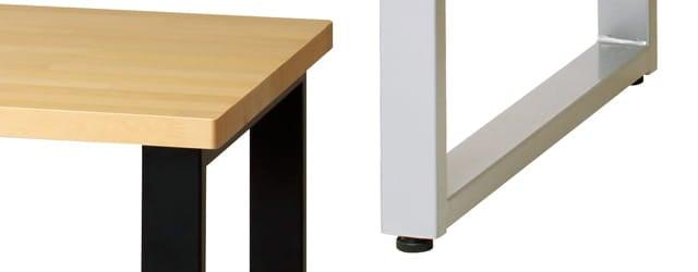 リモットワークテーブル