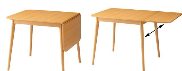 ロッキドロップリーフテーブル