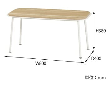 RURIKセンターテーブル サイズ