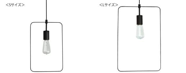 シェナーリオ S/L ペンダントライト