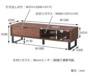 シームローボード120 サイズ