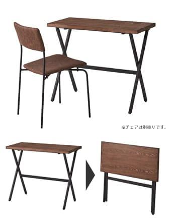 simple foldong desk