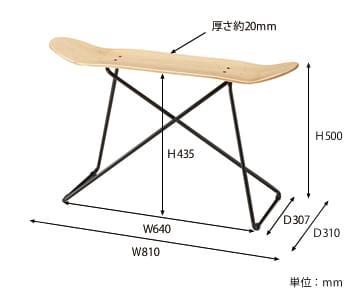 スケートボードスツール サイズ