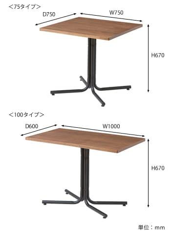 スパロウカフェテーブル