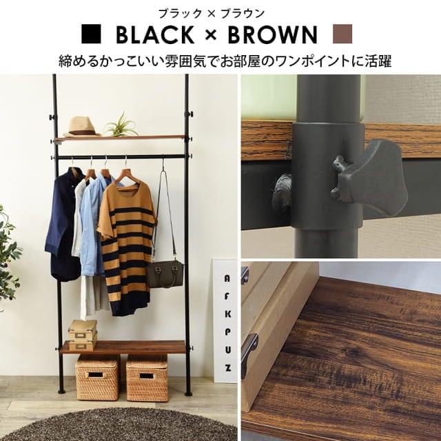 strut hanger rack