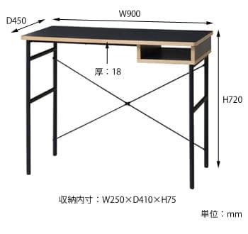 スタジオデスク900 サイズ