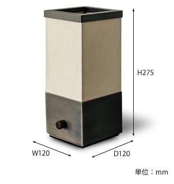 トモススモール テーブルランプ サイズ