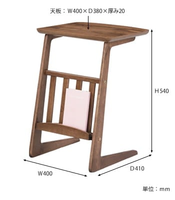 トントゥサイドテーブル サイズ