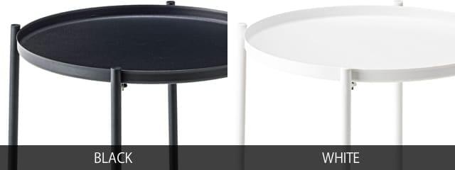 トレーサイドテーブル