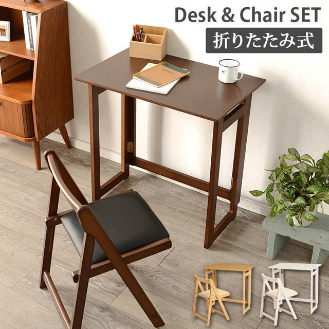 desk&chair set