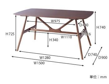 ビーナスダイニングテーブル サイズ
