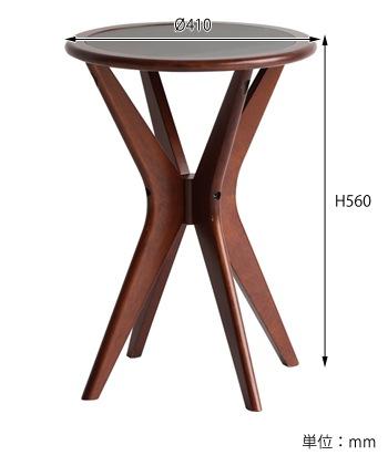 ヴィントサイドテーブル サイズ