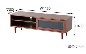 ヴィントテレビボード サイズ