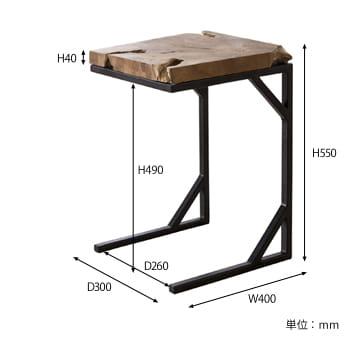 ワームスサイドテーブル