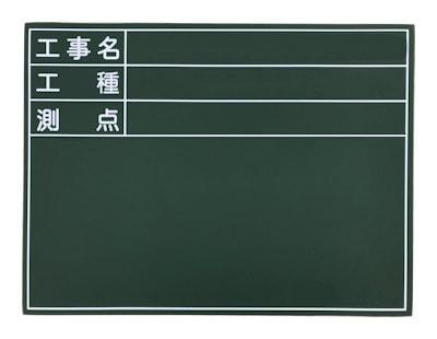 木製黒板AK-21