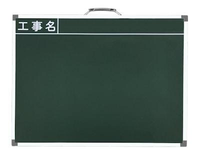 スチール黒板SAK-23