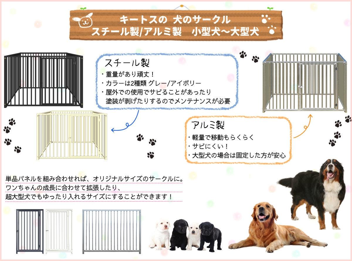 バナー犬20200120