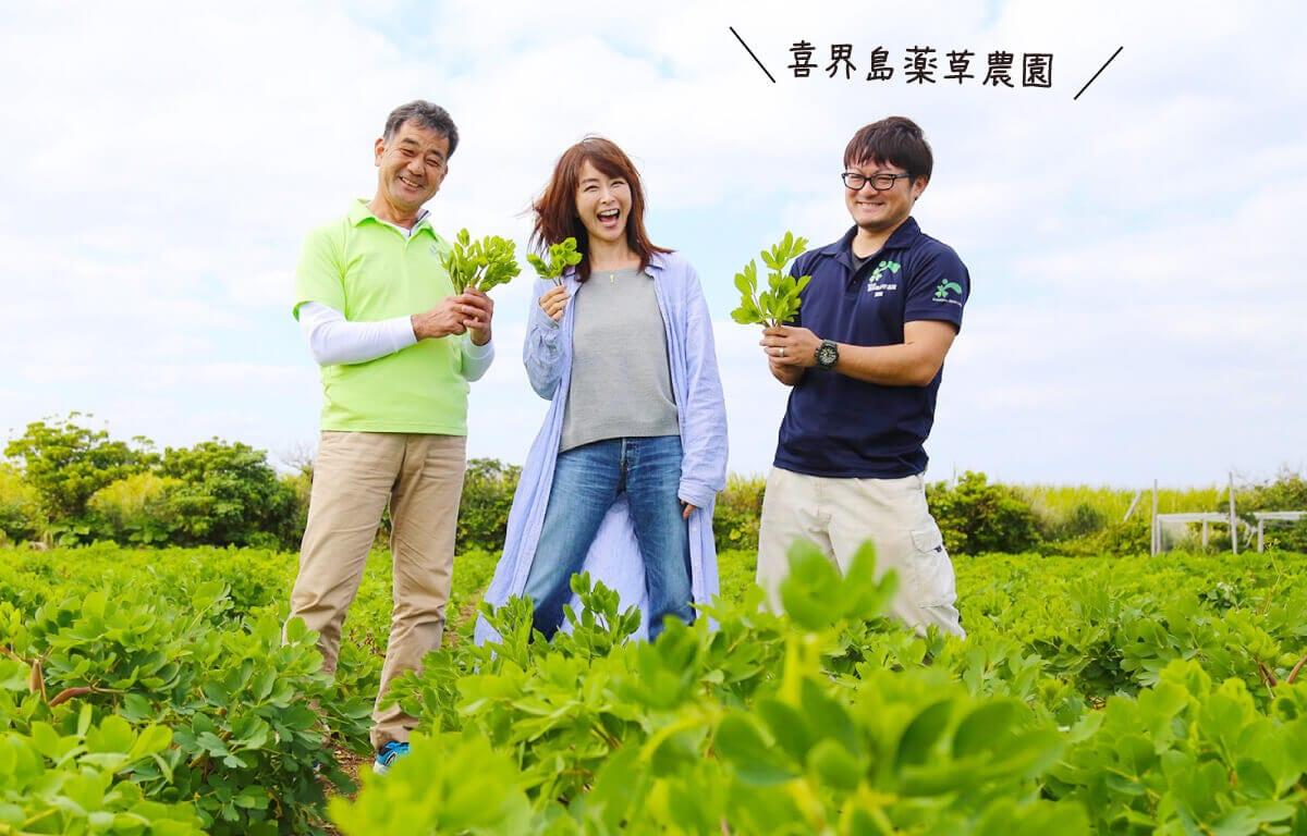 松井美緒さんが喜界島薬草農園に来訪されました!