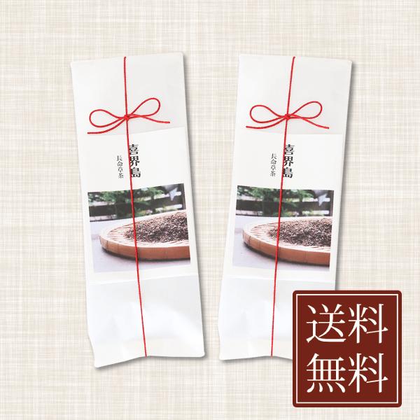 機能性表示食品 喜界島 長命茶 100g入り(50杯分)× 2袋