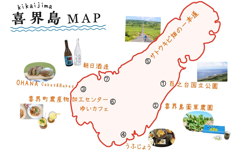 喜界島マップ