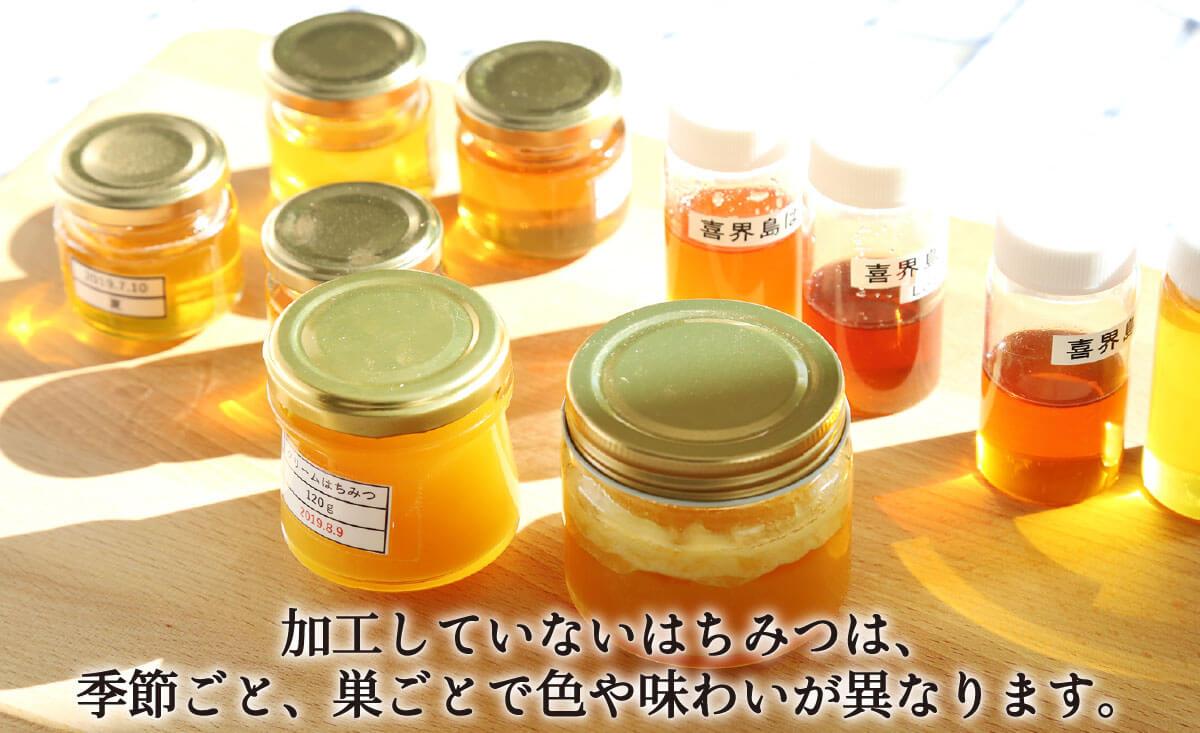 加工していないはちみつは、季節ごと、巣ごとで色や味わいが異なります。