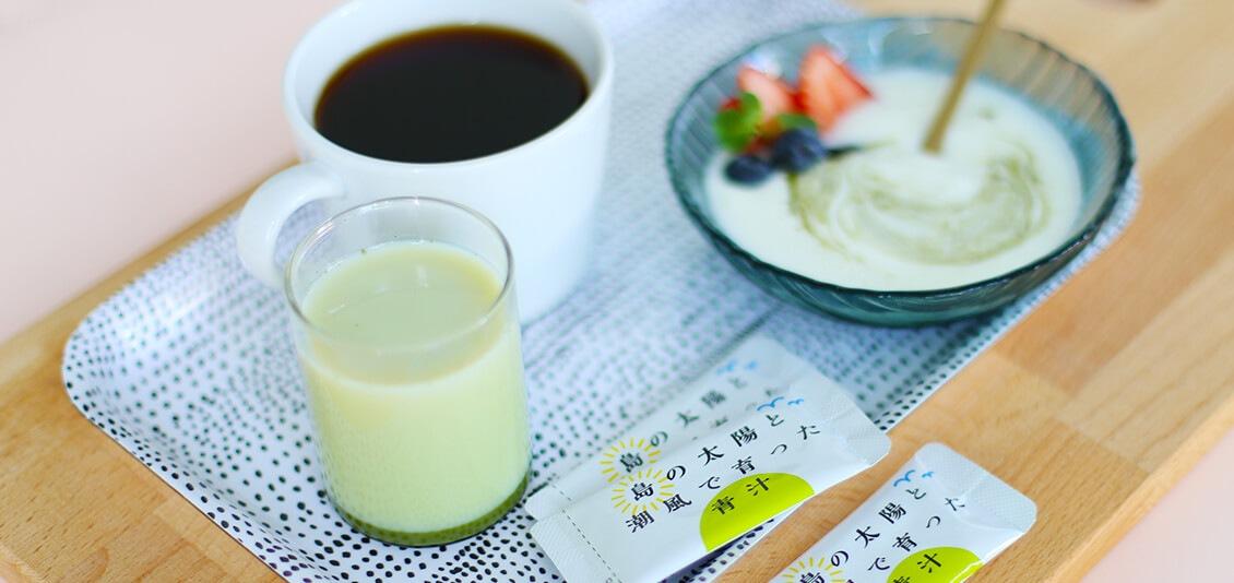 喜界島産ボタンボウフウ(長命草)由来クロロゲン酸は、 食後に上がる血糖値を抑えます