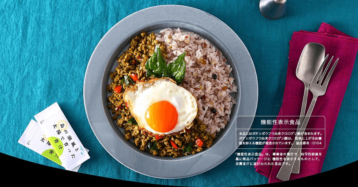 喜界島の太陽と潮風で育った青汁は、アレンジレシピ無限大!