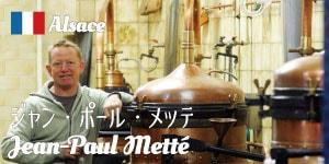 ジャン・ポール・メッテ