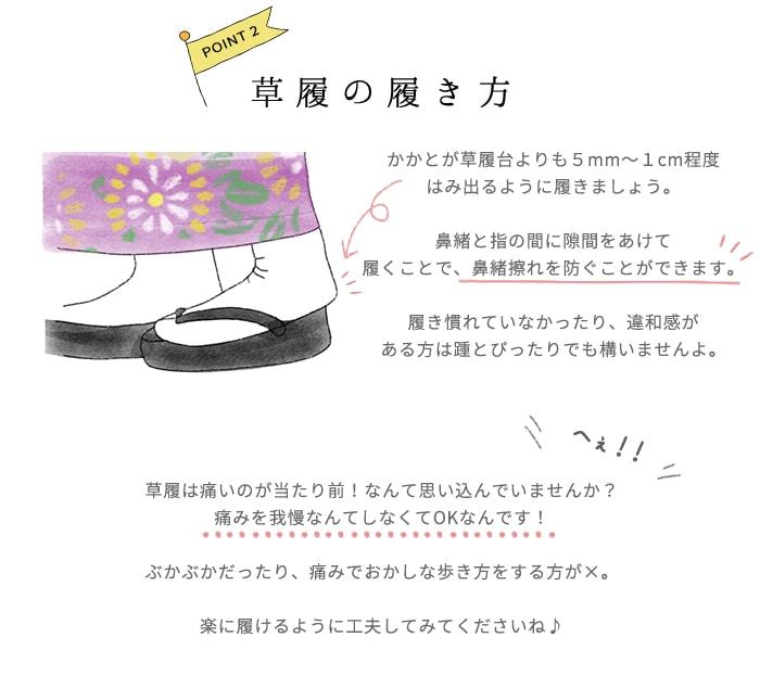 2019×2020振袖 成人式 小物特集 草履バッグ編