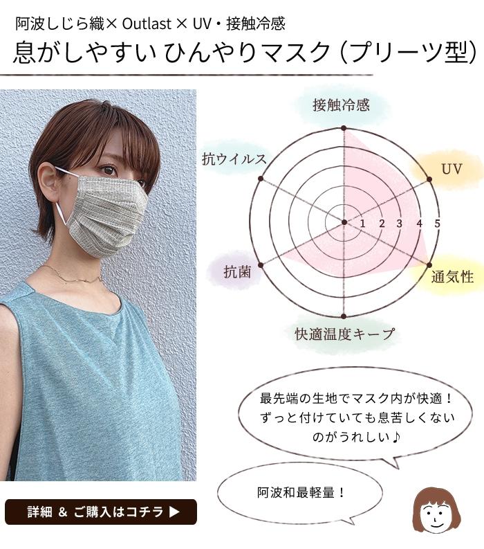 着物から作った これからの おしゃれマスク