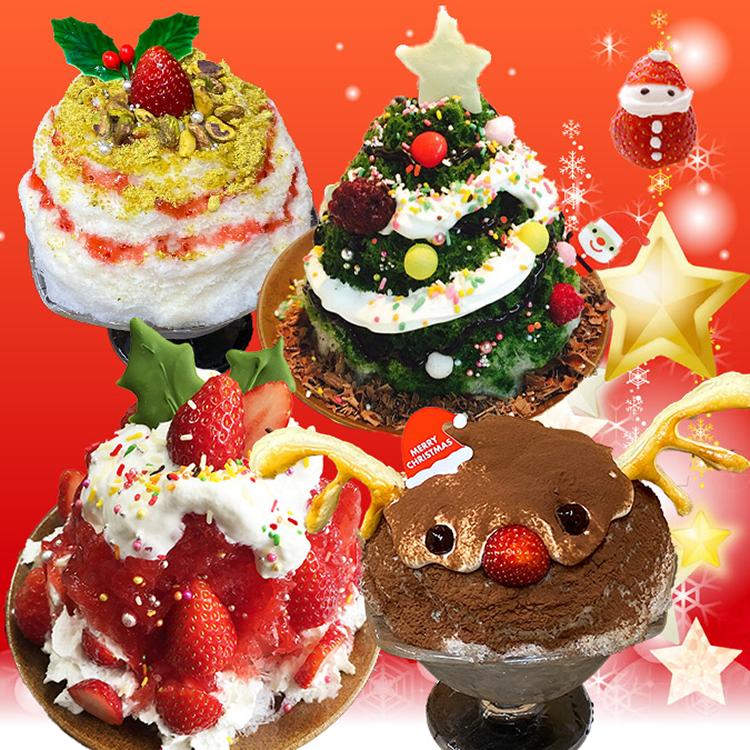 2019クリスマス企画かき氷イメージ