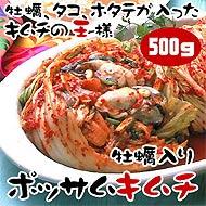 牡蠣ポッサム