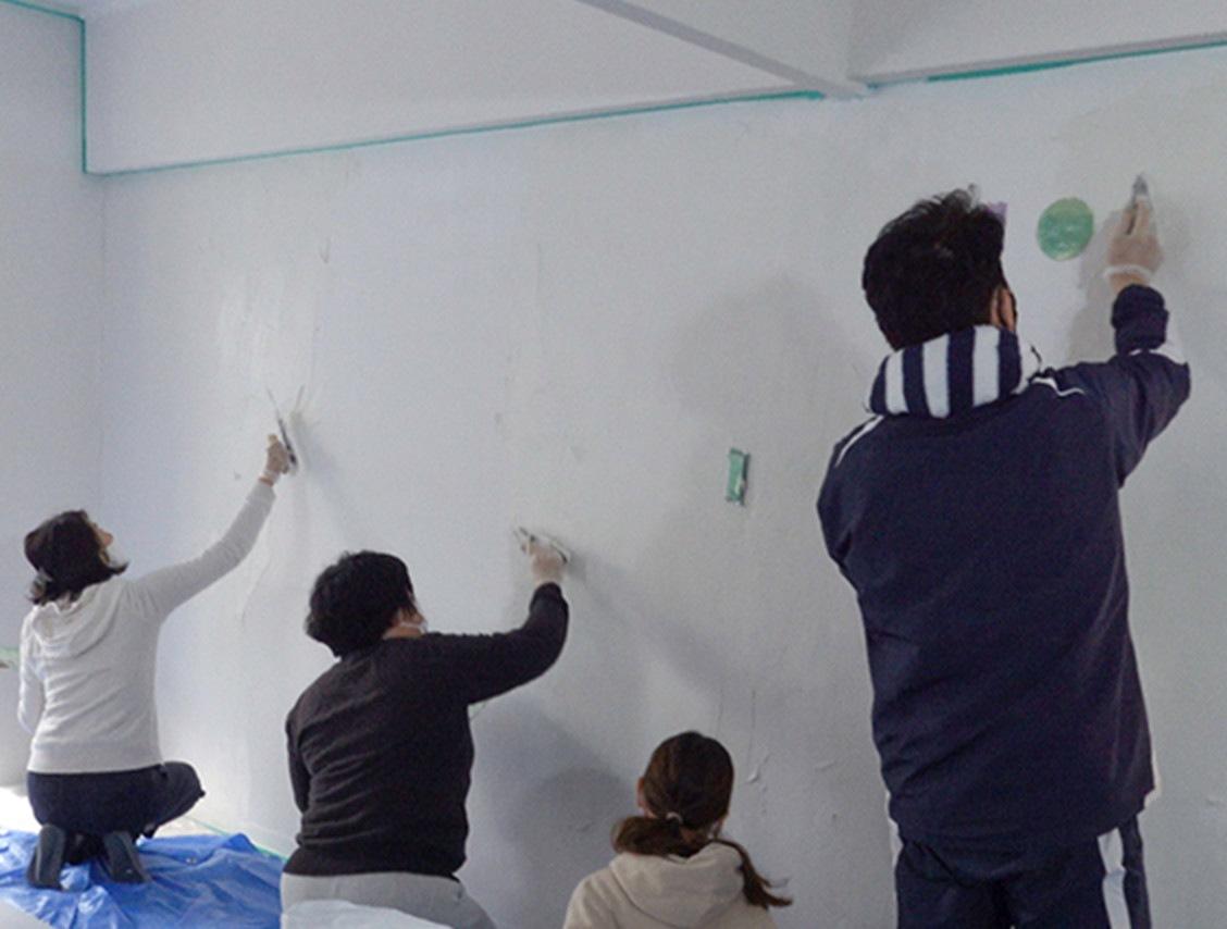 漆喰リフォームセット