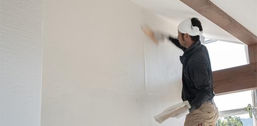 漆喰仕上げ材料を探す
