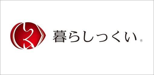 暮らしっくい(漆喰関連商品)