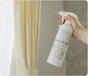 除菌 消臭 方法