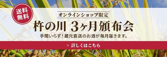 bn_jp_kinokawa2021