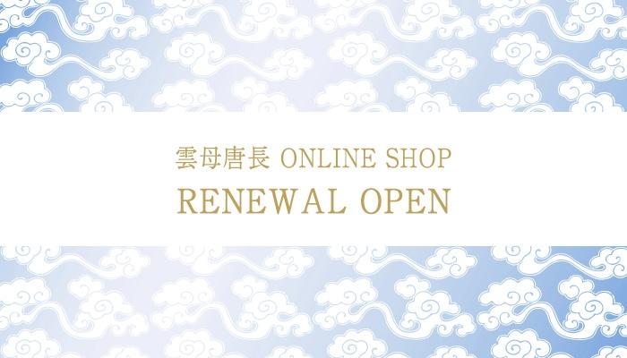 kirakaracho onlineshop renewal open