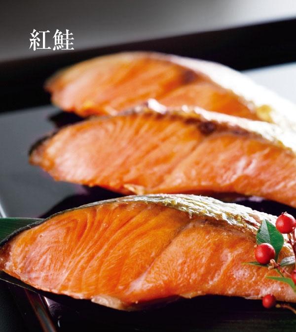 紅鮭イメージ